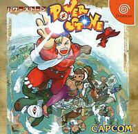 (Used) Dreamcast Power Stone [Japan Import] ((Free Shipping))、