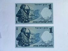 Israel Bank Notes Near Consecutive Serial # One Lira 1958/5718 P30c Lot of 2