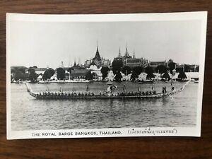THAILAND SIAM OLD POSTCARD THE ROYAL BARGE BANGKOK THAILAND !!
