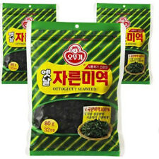 Korean dried cut Brown Sliced Seaweed Sea Mustard Miyeok Wakame 80g(2.82oz)X 3