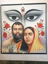 India LARGE Calendar Art Painting KALI RAMAKRISHNA SARADA DEVI 21.5in x 24in