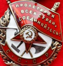 VINTAGE POST WW2 RUSSIAN SOVIET UNION ORDER OF THE RED BANNER MEDAL FOR BRAVERY