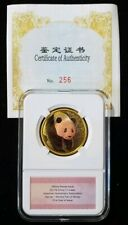 Official Panda issue 2017S China tri-metal ANA Denver World's Fair of Money 1st
