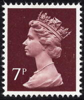 GB QEII 7p SG X875 Purple-Brown 1 Centre Band Machin Definitive Unmounted Mint