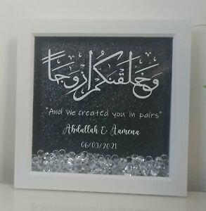 Personalised wedding frame/ islamic wedding nikah gift