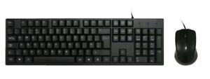 System Builder UK Layout USB 2.0 Keyboard & 1000dpi Mouse Combo Set Black