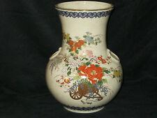 Andrea By Sadek - Oriental Porcelain Vase - Flowers in a Rickshaw