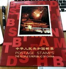 CHINA 1982  ALBUM Whole Year of DOG Full Stamp set