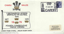 A LOVELY GREAT BRITAIN FDC 1979 WALES 4TH CONSECUTIVE TRIPLE CROWN