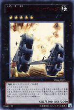 VE06-JP003 - Yugioh - Japanese - Digvorzhak, King of Heavy Industry - Ultra