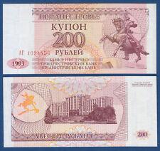 TRANSNISTRIEN / TRANSNISTRIA 200 Ruble 1993 UNC P.21