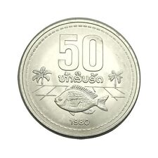 elf Laos Lao Peoples Dem Rep 50 Att 1980 Fish