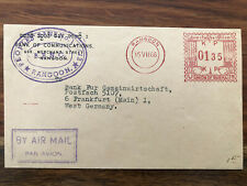 BURMA RANGOON OLD COVER BANK OF COMMUNICATIONS RANGOON TO GERMANY 1966 !!