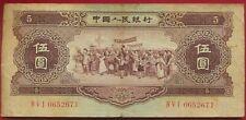 CHINA - CHINE - 5 YUAN - 1956