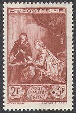 FRANCIA 1946 posta museo d'arte///PITTURA 1v (n31543)