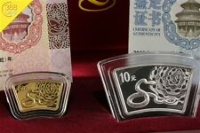 China Lunar Jahr der Schlange Snake 2013 fan-shaped Gold Silber Set PP
