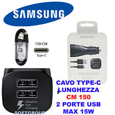 CARICABATTERIA AUTO RAPIDO FAST ORIGINALE 2 USB SAMSUNG GALAXY S8 NOTE8 TAB S3