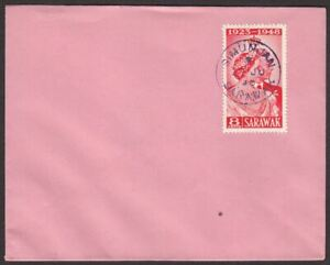 Sarawak 1949 KGVI 8c Used on Unaddressed Cover with SIMUNJAN Violet Postmark