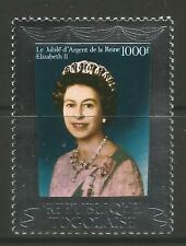STAMPS-TOGO. 1977. Silver Jubilee Commemorative. SG: 1179. Mint Never Hinged.