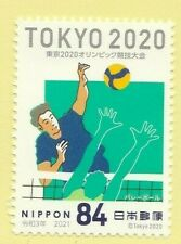 New listing Tokyo 2020 Olympics Japan Post Stamp, Volleyball