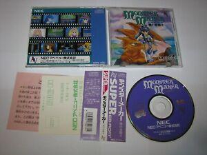 Monster Maker PC Engine Super CD Japan import +spine card registration US Seller