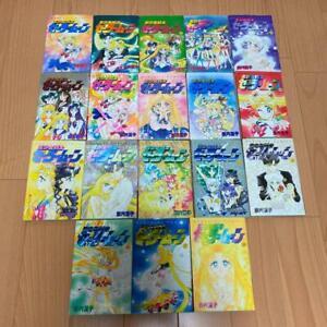 SAILOR MOON Manga Comic Complete Set  Vol 1-18 NAOKO TAKEUCHI in japanese anime