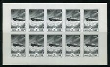 /Russia Stamps 1984 Ships souvenir sheet Sc 5287,mnh