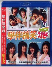 The Gig 2 (Thailand 2007) TAIWAN BLU RAY ENGLISH SUBS