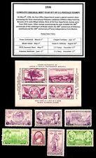 1936 COMPLETE YEAR SET OF MINT -MNH- VINTAGE U.S. POSTAGE STAMPS