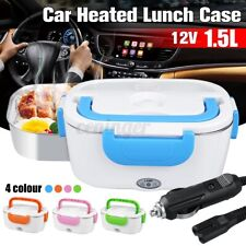 12V Portable Car Electric Heated Lunch Box Heating Bento Food Warmer Container