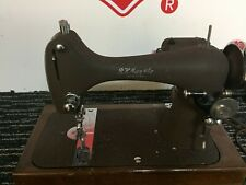 R.H MACY & CO VINTAGE SEWING MACHINE (UNTESTED OR FOR PARTS ONLY)