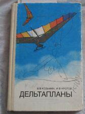 Book Sail Air Plane Craft Russian Wing Old Scheme Design Hang Glider Flight Fly