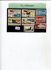 8 PCS USED STAMPS MIXED # S151