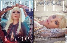 Lady Gaga, sur magazine ELLE Chinois 2019,Jan, 2 grande photos sur 2 couvertures