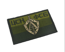 Russia Spetsnaz Army morale Tactics military Embroidery HOOK PATCH AA 1242