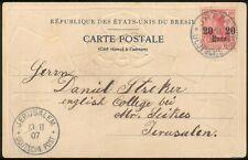 Deutsche Post in der Türkei, Litho (37) befördert Jaffa-Jerusalem, feinst
