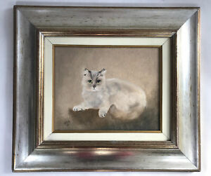 Oil Painting Portrait Of A Cat Signed Dede Dated 80 Oil On Canvas Mounted Framed