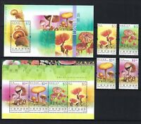 China Hong Kong 2004 Fungi stamps + S/S