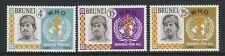 Brunei 1968 World Health Organisation set SG 166-168 Mnh.