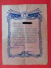 USSR 1944 Capture DEBRECEN Hungary. Russian Red Army STALIN Thanksgiven document