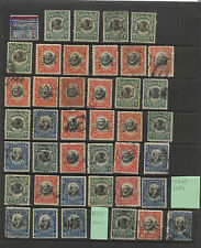 Canal  Zone   nice lot stamps with  better         KL0301