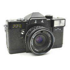 Great Wall 35mm PF-1 Hipstermatic SLR Camera with 40mm f/2.8 Lens