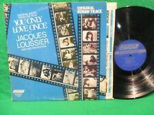 Jacques Loussier 'You Only Love Once' Soundtrack LP