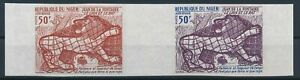 [G80953] Niger 1972 Lafontaine RARE Gutterpair Proof Color VF MNH Imperf