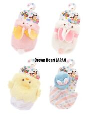 New Disney Store Japan Easter Rabbit Costume Set of 4 for Mini S TSUM TSUM