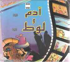 Arabic Fos-ha Kids Cartoon: prophet Adam and Lout ~ all-zone Islam Movie DVD VCD