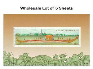 Thailand 2000 Royal Barge Mini Sheet Stamp Sc.1950a MUH Bundle of 5  #12-20