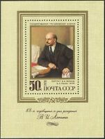 Russia 1978 Lenin/People/Politics/Government/Art/Paintings 1v m/s (n44183)