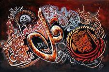 Individual Islamic Calligraphy - Surah Al-Ikhlas & Surah Al-Falak - UZF24360002
