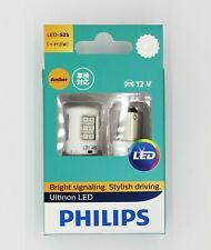 PHILIPS PY21W LED 11498ULA 12V amber BAU15s S25 car turn lamp auto light